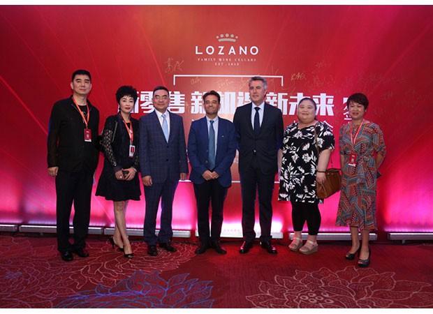 西班牙洛萨诺集团新财富峰会于上海全球首发