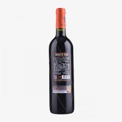 玛格特级陈酿干红葡萄酒