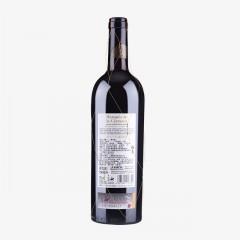 洛萨诺玛卡特级陈酿干红葡萄酒(金玛卡)